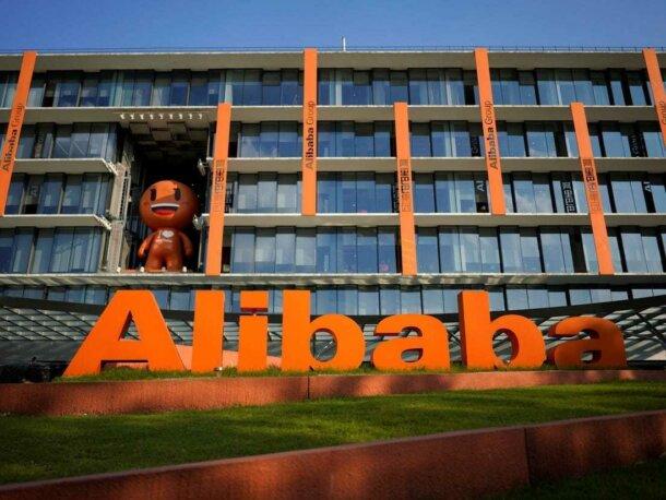 B2B Marketplace History Lesson: Alibaba